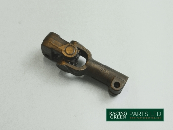 TVR 025H 115A - Steering universal joint