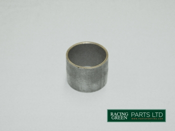 TVR 025R 100A - Collapsible Spacer