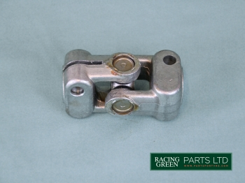 TVR H0073 - Steering universal joint