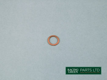 TVR H0207 - Washer HP power steering hose